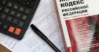 Как узнать задолженность по налогам?