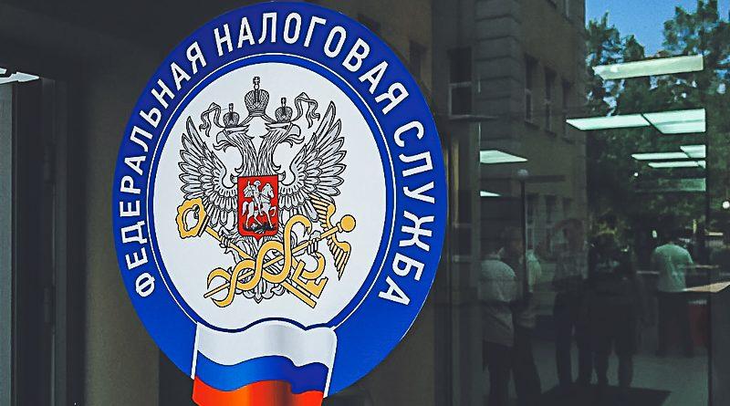 ФНС России разъяснила, допустимо ли использовать доказательства, полученные после окончания проверки