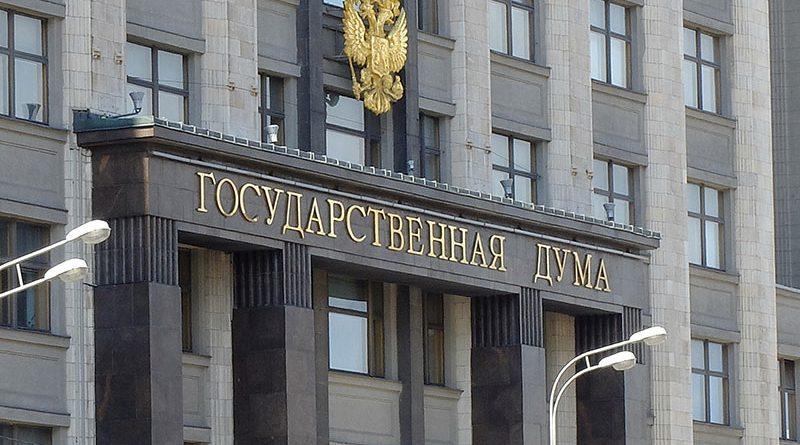 Госдума одобрила законопроект о введении нового налогового режима для самозанятых