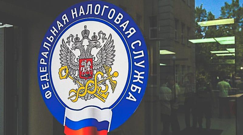 ФНС России разъяснила, в каких случаях удобнее вернуть НДФЛ целиком или частями при получении имущественного вычета